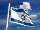 Israel Beefs Up Cyber Capabilities - top government contractors - best government contracting event