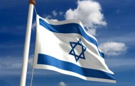 Israel Beefs Up Cyber Capabilities