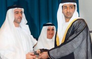 UAE Offers Cybersecurity Degrees
