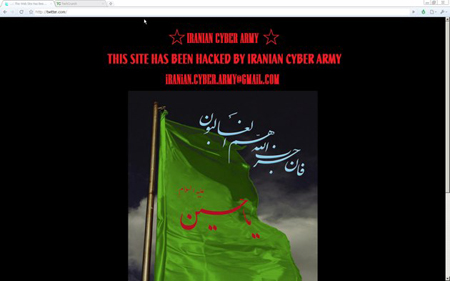 Court Approves Baidu Lawsuit Against Domain Register for Iranian Cyber Army Hack - top government contractors - best government contracting event