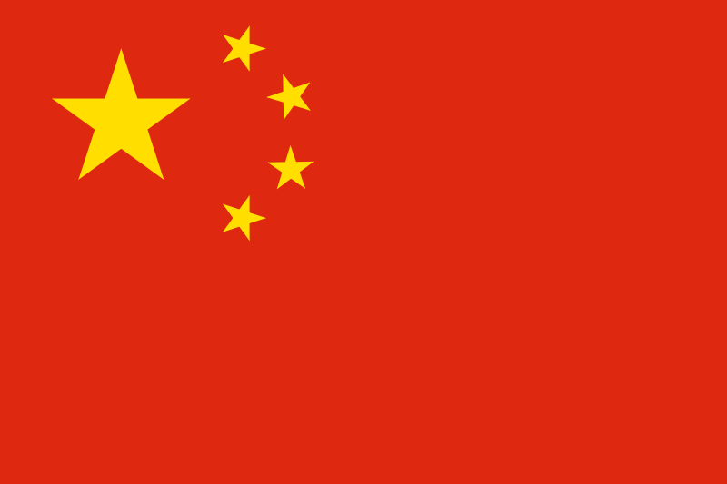 China's Cyber Crime Situation Remains 'Very Grave' - top government contractors - best government contracting event