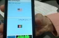 Raytheon Translator App Seeks to Win Over Army