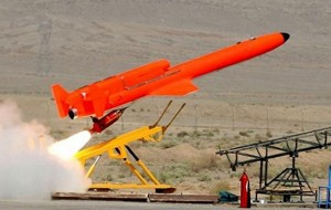 Iran Unveils Locally-Built Long-Range Drone Capable of Reaching Israel - top government contractors - best government contracting event