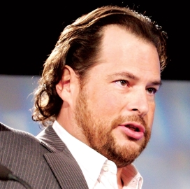Salesforce Aims for Data Center to Grow Cloud Services Portfolio; Marc Benioff Comments