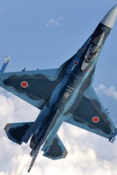 Lockheed, Mitsubishi Team to Help Japan Refresh F-2 Aircraft Fleet; Roderick McLean Comments - top government contractors - best government contracting event