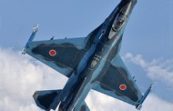 Lockheed, Mitsubishi Team to Help Japan Refresh F-2 Aircraft Fleet; Roderick McLean Comments