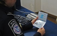 DHS Taps Kiana Analytics to Update CBP Passenger Screening Tech