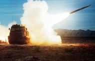 Army to Tap Lockheed for Multiple Launch Rocket System Upgrade Work