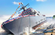 Lockheed Martin-Led Team Unveils 13th LCS USS Wichita