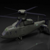Lockheed Unveils Sikorsky-Boeing Team's Concept for Future Vertical Lift Rotorcraft - top government contractors - best government contracting event
