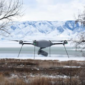 Lockheed Installs IR Sensors on Small Quadrotor UAS - top government contractors - best government contracting event