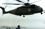 Lockheed's Sikorsky to Produce Helicopter Tail Rotor Blades for Navy