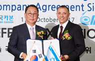 Israel Aerospace Industries, Hankuk Carbon to Establish Joint Venture in South Korea