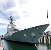 AWD Alliance Commences Sea Trials of Australia's 2nd Hobart-Class Destroyer - top government contractors - best government contracting event