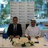 Rolls-Royce Partners With Abu Dhabi Ship Building to Support Gulf Region - top government contractors - best government contracting event