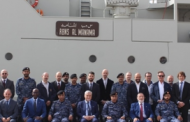 Leonardo Delivers Upgraded Naval Vessel to Bahrain Military