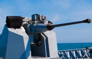 Leonardo Showcases Naval Gun Mount at Doha Maritime Exhibition
