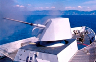 Leonardo Tests Naval Gun System Security