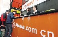 Alibaba Group Announces Plans to Split E-Commerce Site