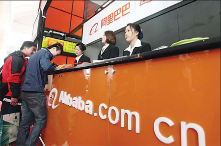 Alibaba Group Announces Plans to Split E-Commerce Site - top government contractors - best government contracting event