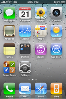 FDA Approves Medical iPhone App - top government contractors - best government contracting event