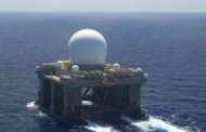 Tote Services to Help Navy Manage Sea-Based Radar Vessel