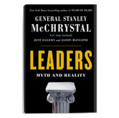 Army Vet Stan McChrystal Uncovers Mythology of Leadership in New Book - top government contractors - best government contracting event