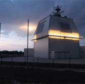 MDA, Navy Demo Lockheed's Updated Aegis Combat System in On-Land Missile Defense Test - top government contractors - best government contracting event