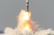 Navy Posts RFI on Development, Engineering Services for Trident II Missile Navigation Subsystems