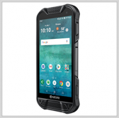 Kyocera Unveils LTE Smartphone Designed to Offer FirstNet Public Safety Network Access - top government contractors - best government contracting event