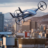 Raytheon Partners With AirMap to Explore Putting Drones Into National Airspace System - top government contractors - best government contracting event